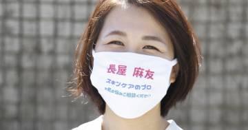 In Giappone la mascherina è personalizzata, proprio come un biglietto da visita