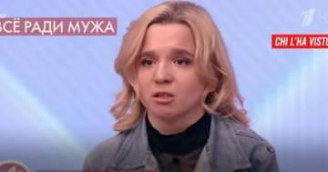 Denise Pipitone non è Olesya Rostova, il gruppo sanguignonon corrisponde